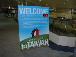 WelComE to TAiWAN !!