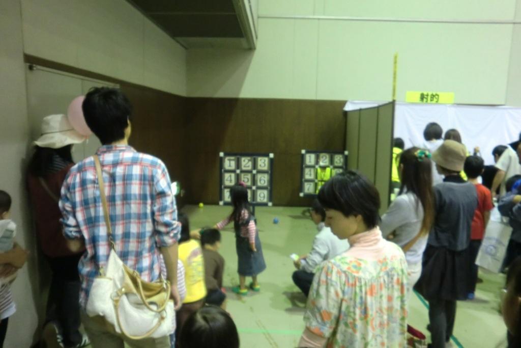 20121031-210936.jpg